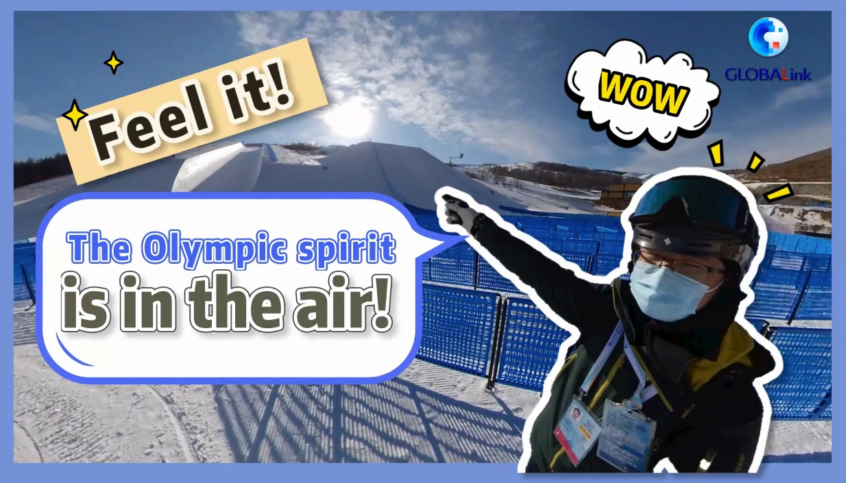 GLOBALink | Countdown to Beijing 2022: Olympic test run is finally a go. Feel it!