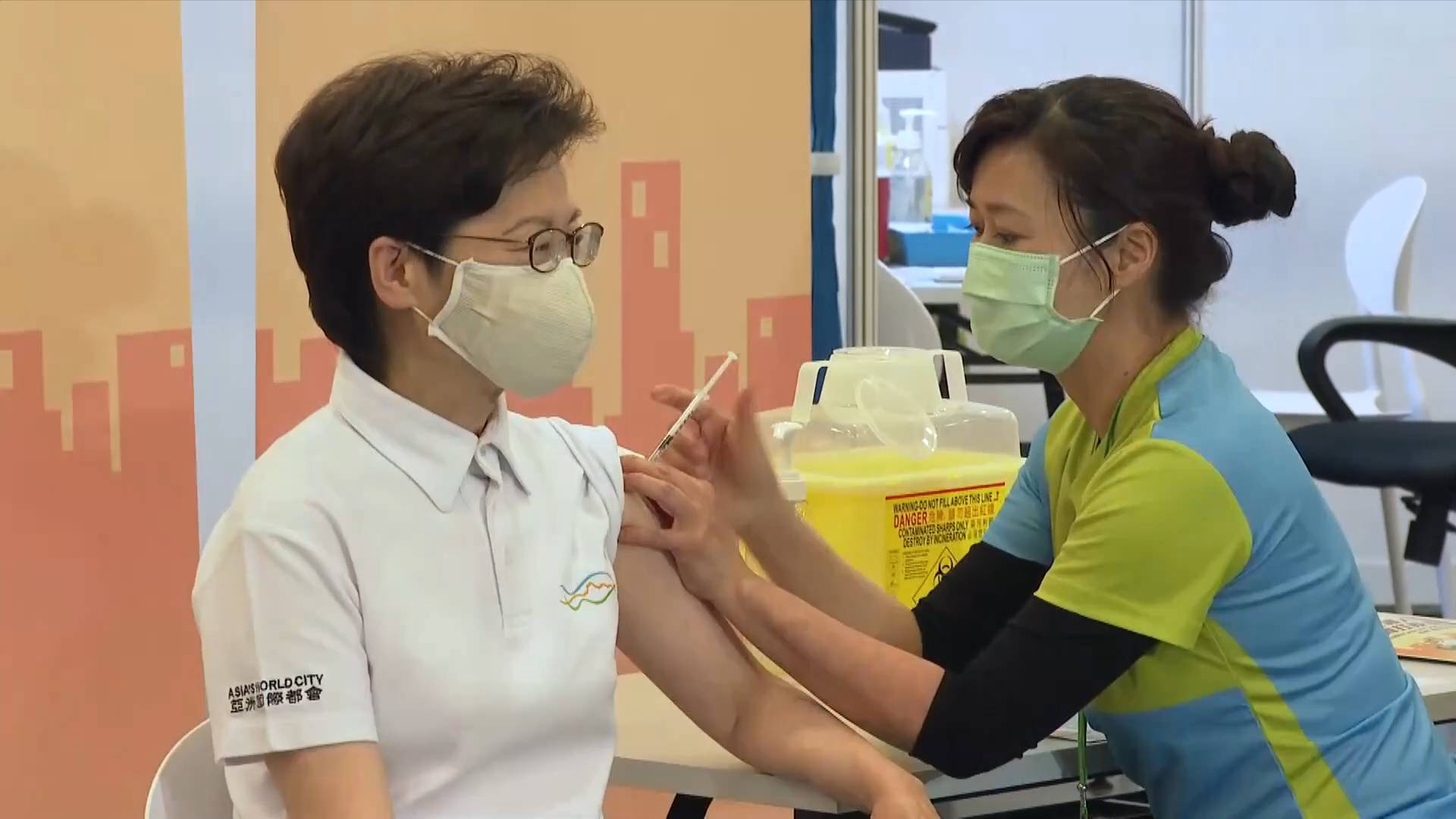 GLOBALink | HKSAR chief executive, senior officials get vaccinated against COVID-19