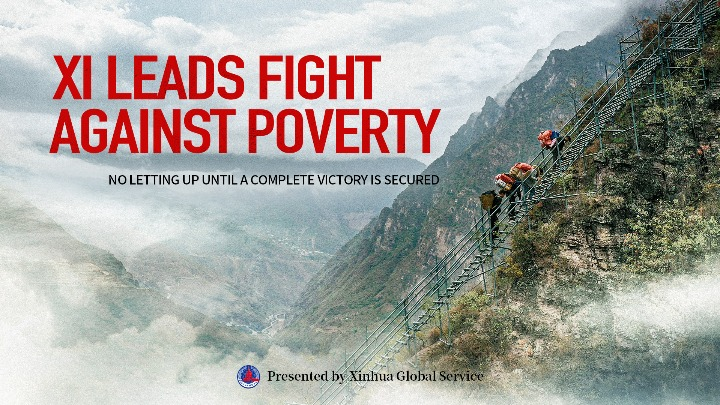 GLOBALink | Xi leads fight against poverty