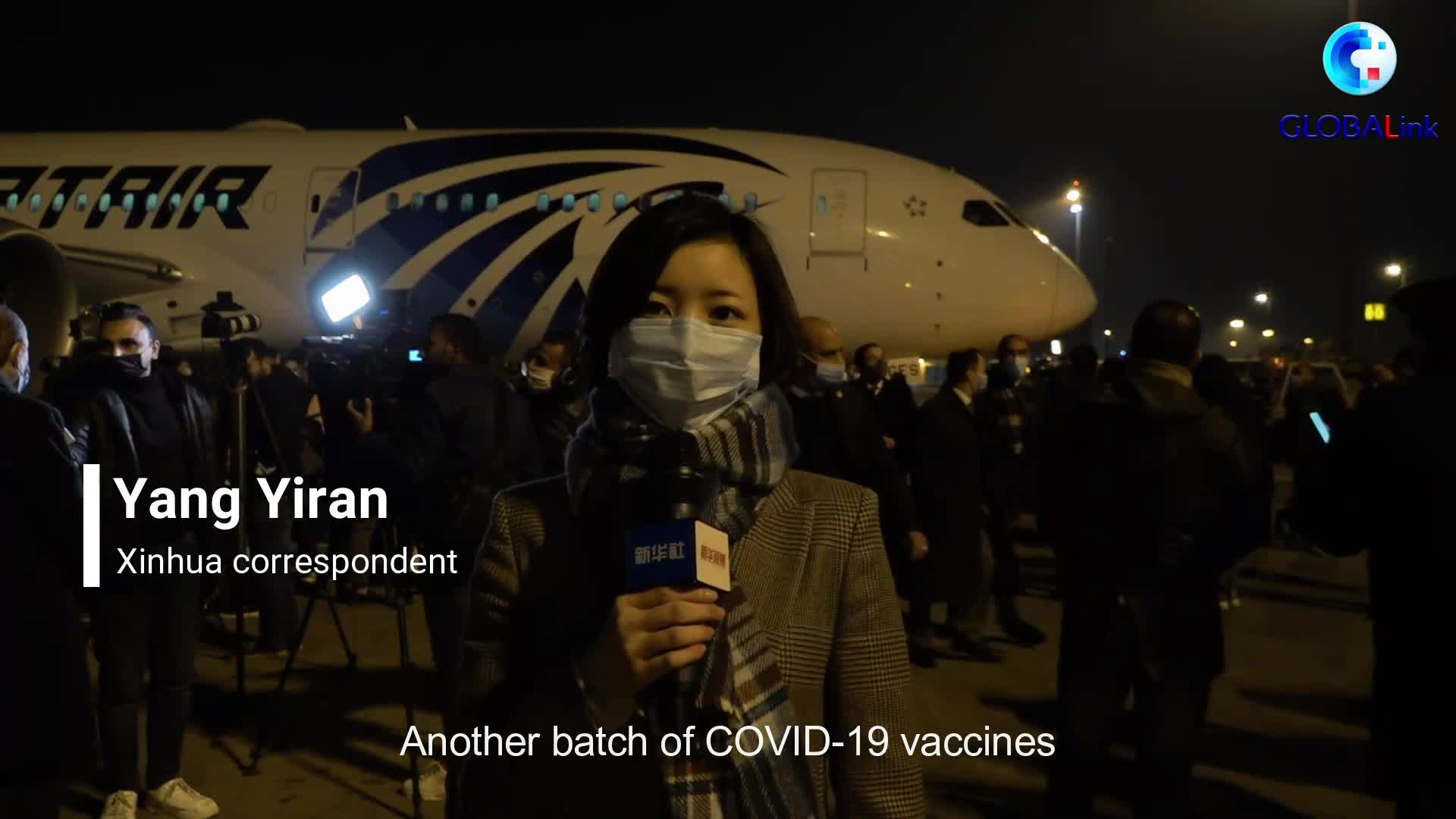 GLOBALink | Egypt receives COVID-19 vaccine donation from China