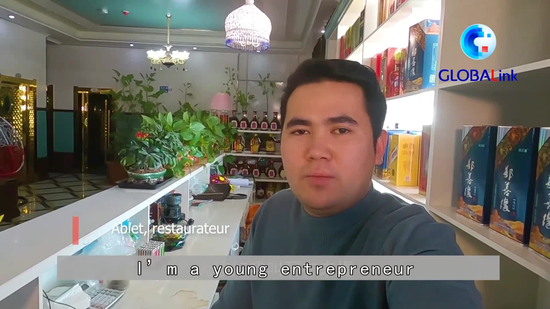 GLOBALink | #RealLifeXinjiang: Ablet's music restaurant & bar