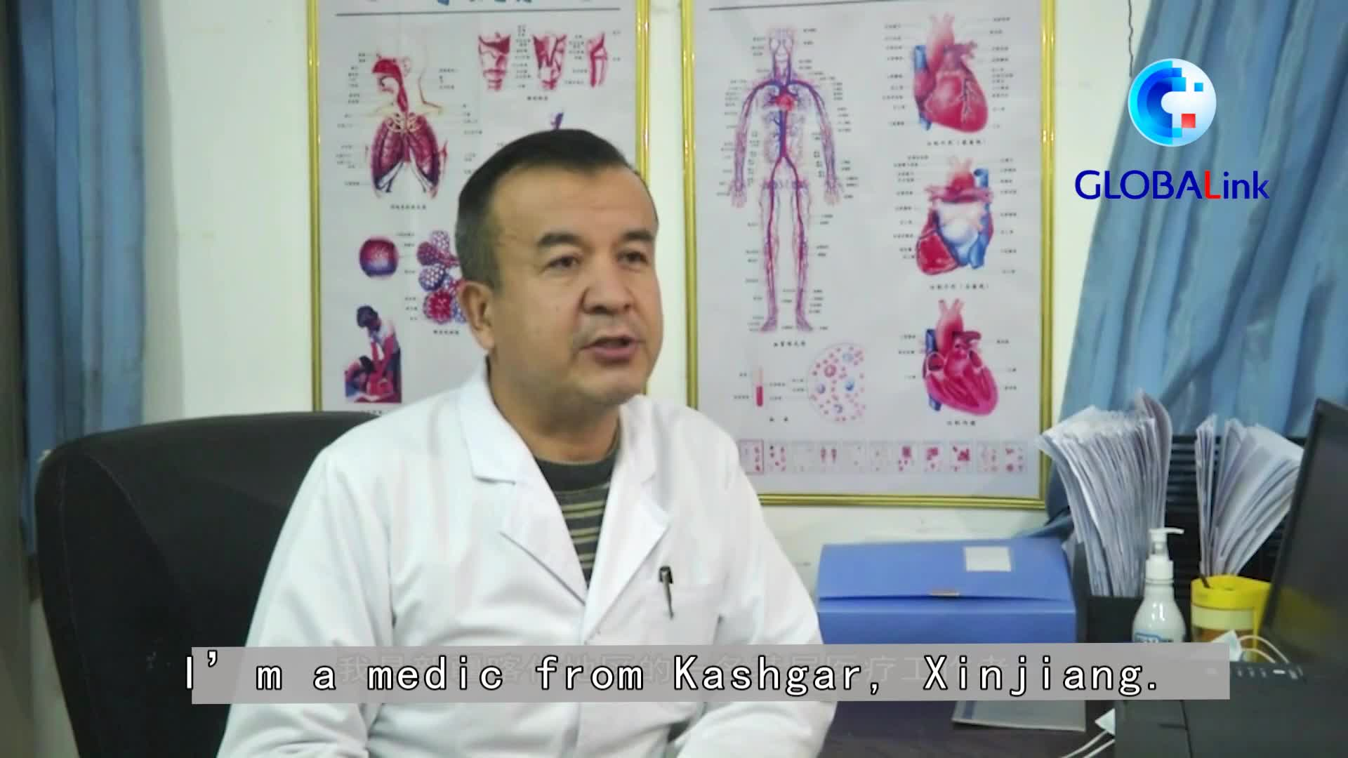GLOBALink | #RealLifeXinjiang: A medic on Xinjiang's public health service
