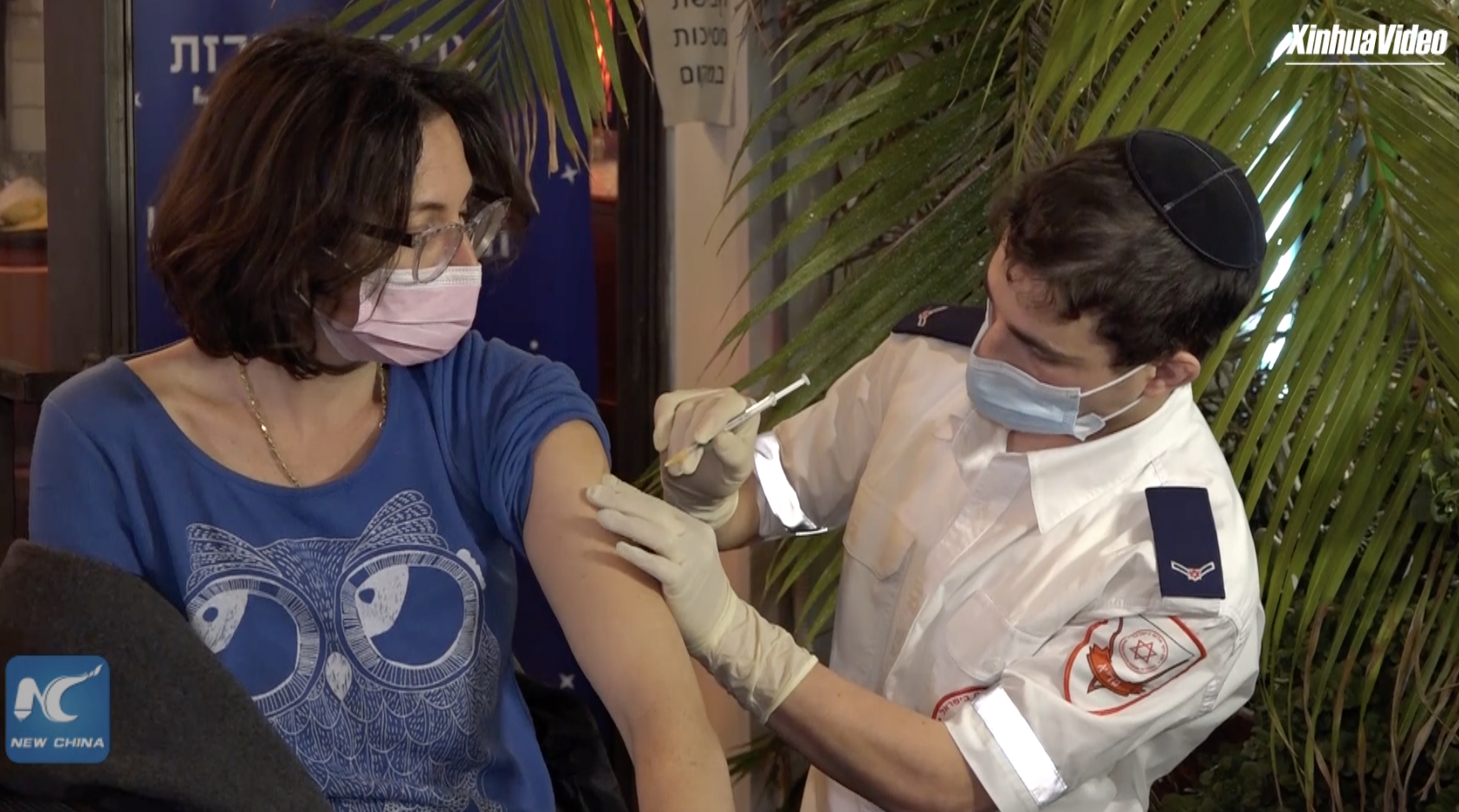 Israeli city offers free drinks to encourage COVID-19 vaccination among young people