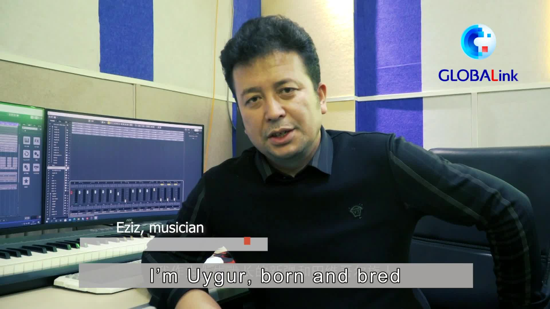 GLOBALink | #RealLifeXinjiang: A Uygur musician's love for folk songs