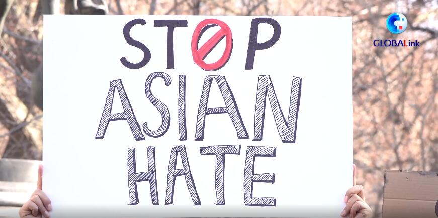 GLOBALink | People in the U.S. rally to protest against anti-Asian violence