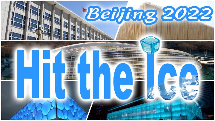 GLOBALink | Countdown to Beijing 2022: Hit the ice!