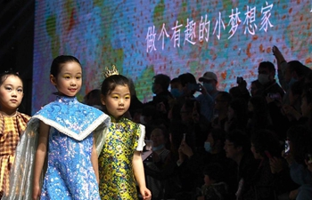 Creations from Funny Dream 2021 Autumn/Winter collection presented during Shanghai Fashion Week