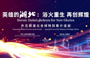 Heroic Hubei: Reborn for New Glories