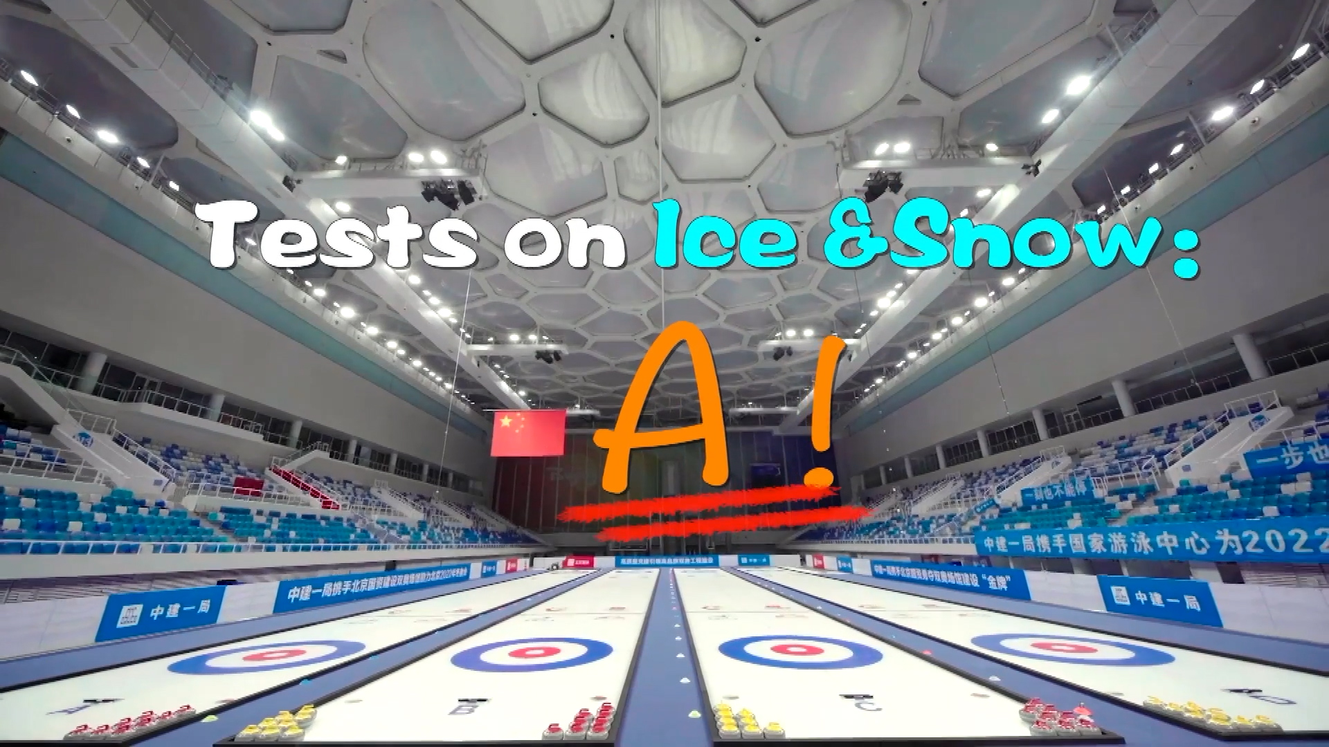 GLOBALink | Countdown to Beijing 2022: Tests on ice and snow: A!