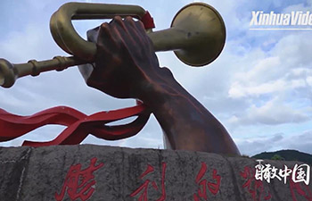 China From Above | Jinggangshan: cradle of Chinese revolution