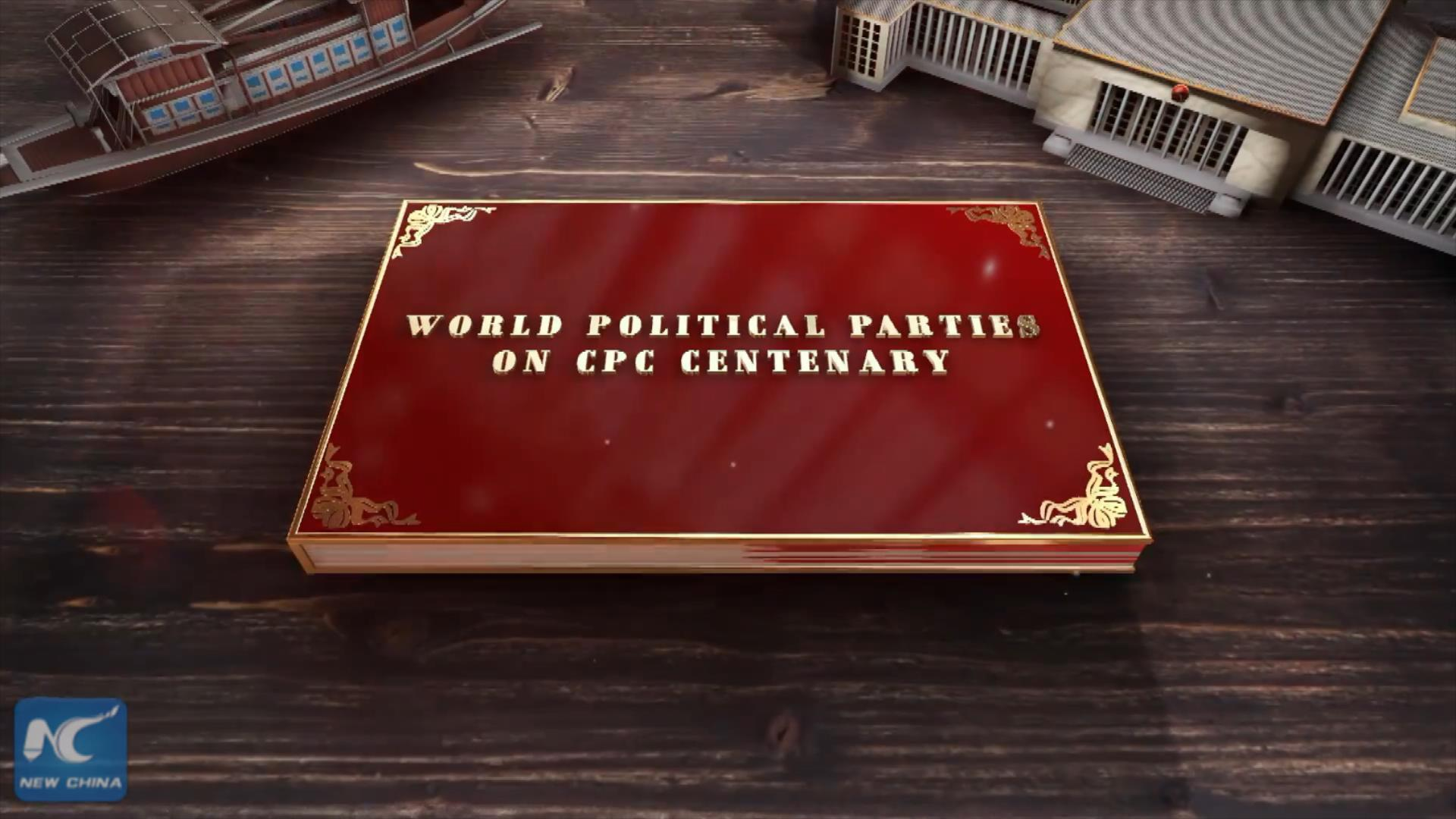 GLOBALink| World political parties on CPC centenary: People-centered philosophy