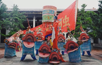 Amateurs inherit Shayong turtle fish dance