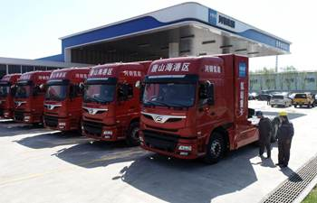 Hydrogen-powered heavy-duty trucks introduced in Tangshan to optimize its industrial structure