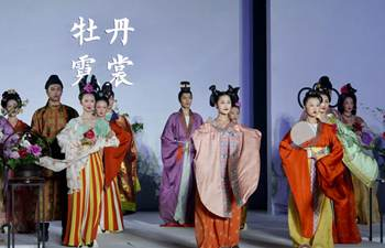 Cultural event displaying ancient Chinese costume designs held in Luoyang, Henan