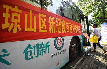 Bus-turned mobile vaccination stations introduced in Haikou, S China