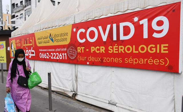 Morocco's COVID-19 tally up 600 to 505,447