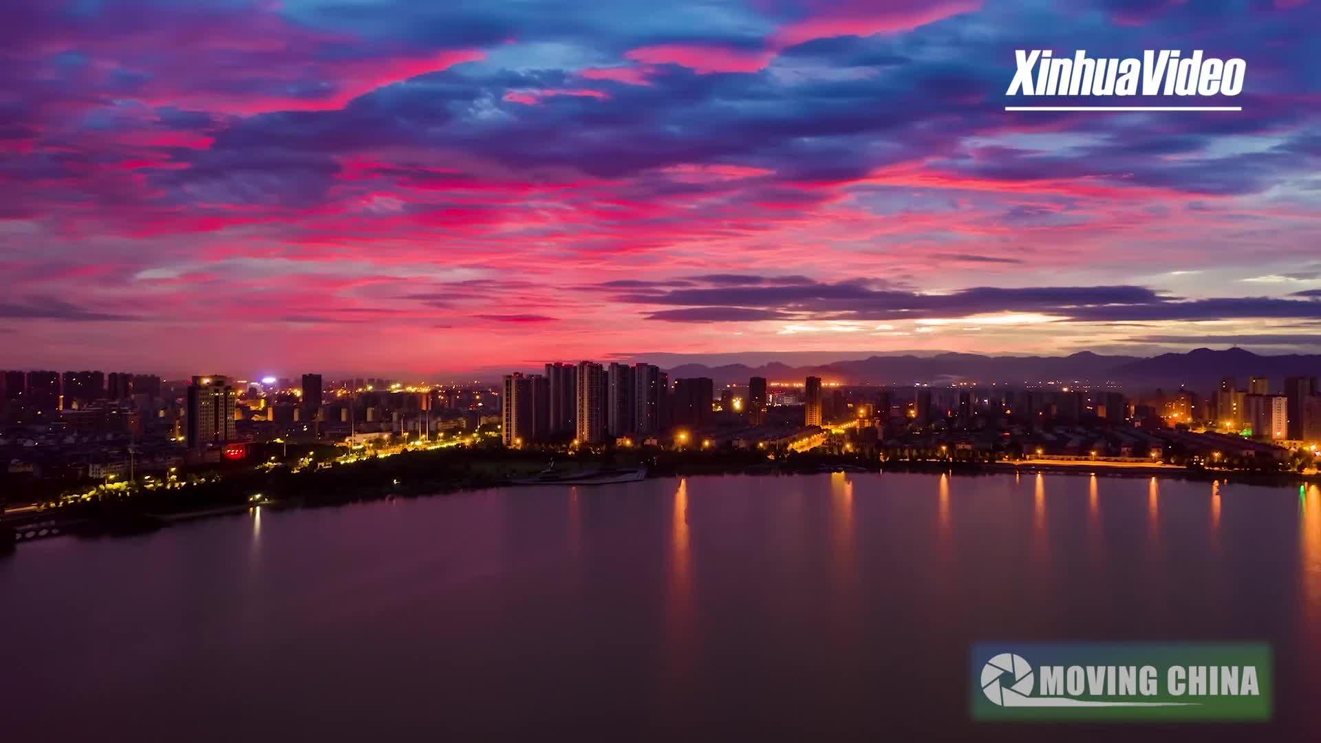 Moving China | Jinhua, a liveable city