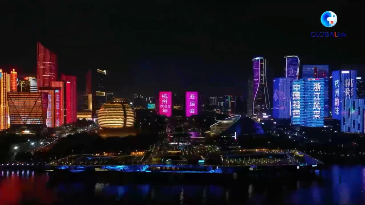 GLOBALink | Light show held to promote Hangzhou 2022