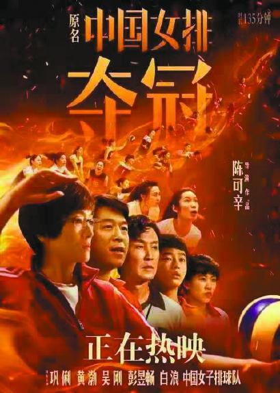 2020年中国电影不凡之年:破局、突围和再生