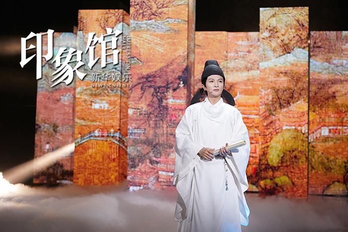 《衣尚中国》周深:一曲《画绢》穿越古今寄相思