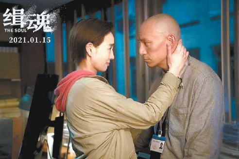 """《缉魂》获赞""""剧本杀电影"""" 张震评价导演很""""固执"""""""