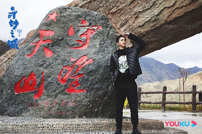 许魏洲:珍惜和父亲在克拉玛依谈心的独处时光