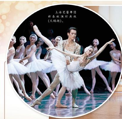 """海派芭蕾绽放新春""""第一枝""""!上海芭蕾舞团开拓""""线上线下""""舞台空间"""