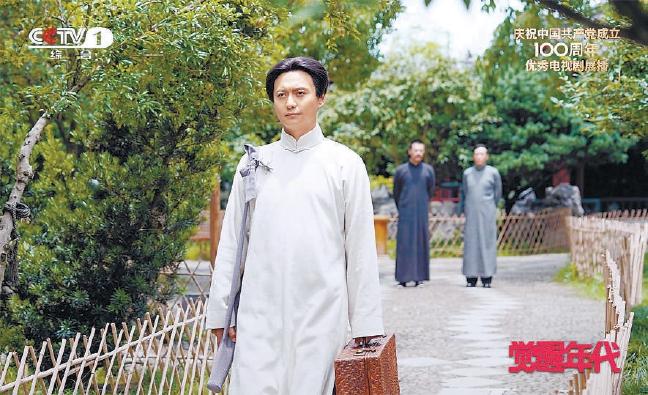 《觉醒年代》侯京健:演出青年毛泽东的精气神