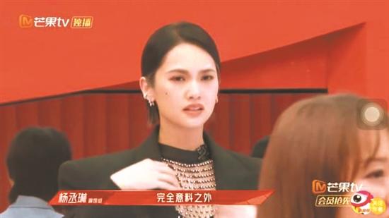 《乘风破浪的姐姐2》杨丞琳不舍陈妍希离开