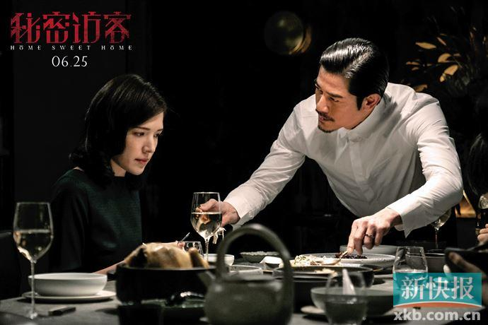 《秘密访客》郭富城段奕宏:谁是好人?细思极恐