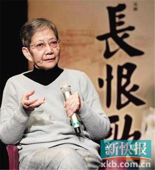 18载春秋 上海再演《长恨歌》