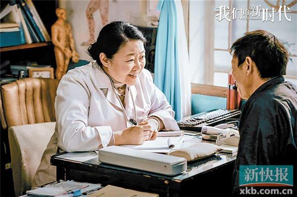 《幸福的处方》聚焦90后村官村医 吴倩萨日娜张云龙主演