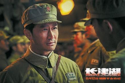 《长津湖》再现志愿军英勇无畏 服装、道具创下规模之最