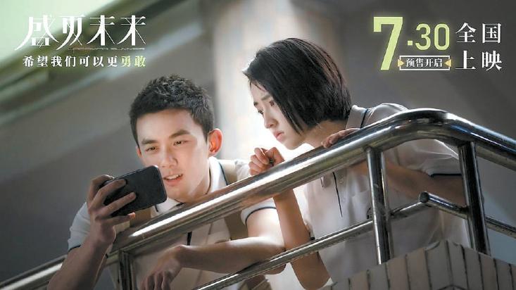 《盛夏未来》张子枫和吴磊的优势就是青春