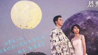 《盛夏未来》:青春与爱情并不强关联但与爱有关