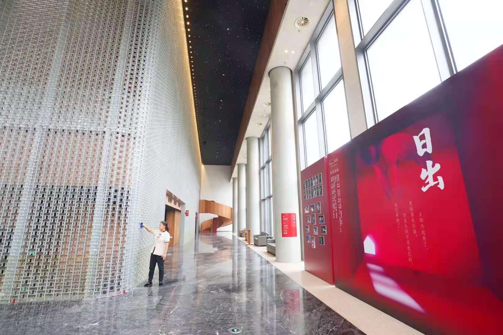 北京国际戏剧中心9月2日启幕 为北京新增一个文化坐标