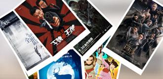 2016国庆档电影前瞻