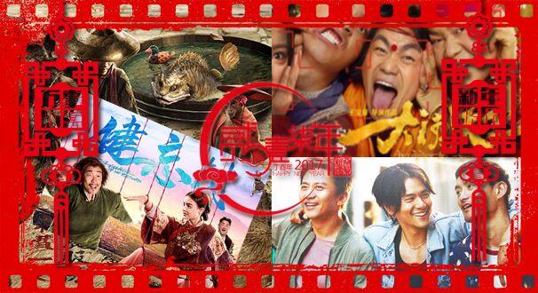 2017春节档即将降临 细数六部电影核心竞争力