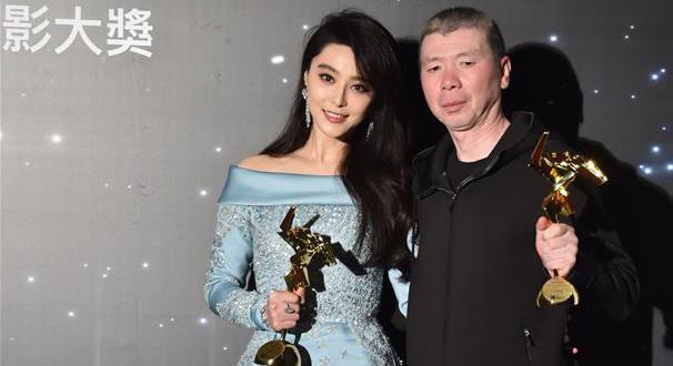 亞洲電影大獎頒獎 《我不是潘金蓮》獲最佳電影獎