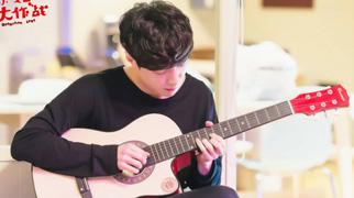 張藝興《求婚大作戰》花絮 不會彈吉他的歌手不是好演員