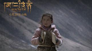 《岡仁波齊》先導預告 關于朝聖旅程和電影夢