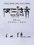 【觀影零距離】《岡仁波齊》一場電影的朝聖之旅