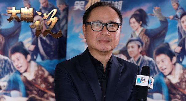 【大咖説】劉鎮偉:面對資本電影人應該堅持創作理想