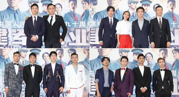 《建軍大業》首映紅毯 劉燁朱亞文領銜眾星亮相