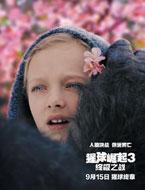 【觀影零距離】《猩球崛起3》凱撒吹響集結號