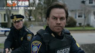 馬克·沃爾伯格自監自演《恐襲波士頓》