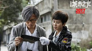 《心理罪之城市之光》發李健素人版MV