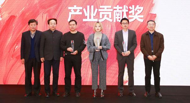 第五屆中國國際音樂産業大會在京開幕