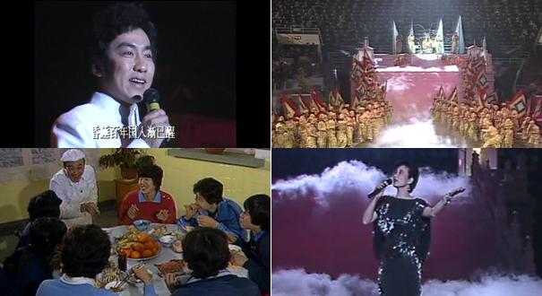"""1985春晚 200人演播廳升級""""工體"""""""