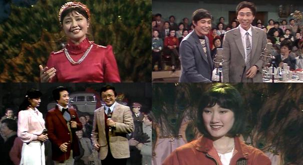 1986春晚 王剛中英雙語主持成經典